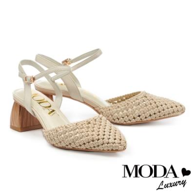 高跟鞋 MODA Luxury 自然氣質手工編織簍空小方頭高跟鞋-白