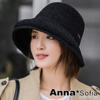 AnnaSofia 隱光雪尼爾絨 多ways翻簷軟式漁夫帽盆帽(黑系)
