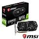 MSI微星 GeForce RTX 2060 SUPER ARMOR OC 顯示卡 product thumbnail 1