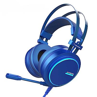 B.FRIEND CH4 7.1聲道電競耳機(藍極光)