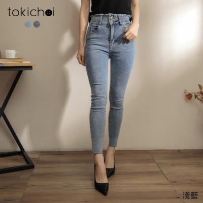 東京著衣 百搭顯瘦褲腰抽鬚不修邊刷色窄管牛仔褲-S.M.L(共二色)