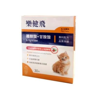 Love Can Fly 樂健飛 貓咪 超級離胺酸+甘胺酸(2.5g*30包入)