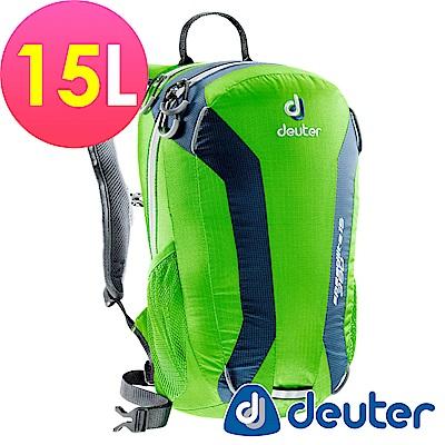 【ATUNAS 歐都納】德國DEUTER 15L超輕量極限單車旅遊後背包33111綠/藍