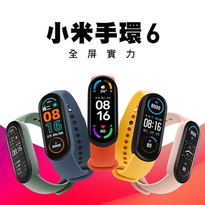 小米手環6 標準版 智慧手環 運動心律 血氧監控