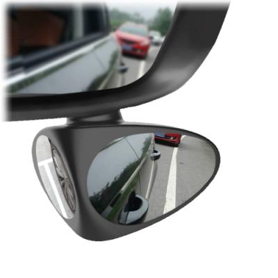 汽車後視鏡多角度輔助鏡