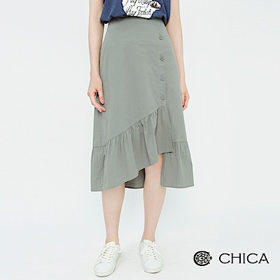 CHICA 復古學院不規則荷葉拼接排釦長裙(2色)