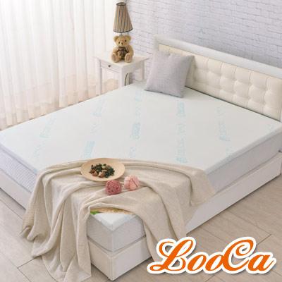 LooCa 水漾天絲5cm天然乳膠床墊-雙人5尺