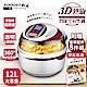 SONGEN松井 12L可旋轉籠3D熱旋氣炸鍋(附贈烹飪炊具8件組+美食烹飪食譜一本(SG-1000DT(R)) product thumbnail 2