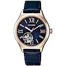 CITIZEN 星辰沉穩都會時尚女士腕錶-深海藍(PC1003-15L)