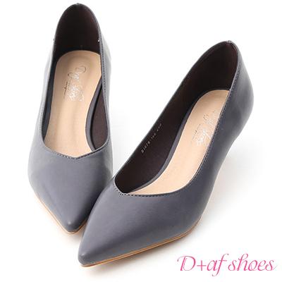 D+AF 典雅春氛.素面尖頭小V口中跟鞋*紫