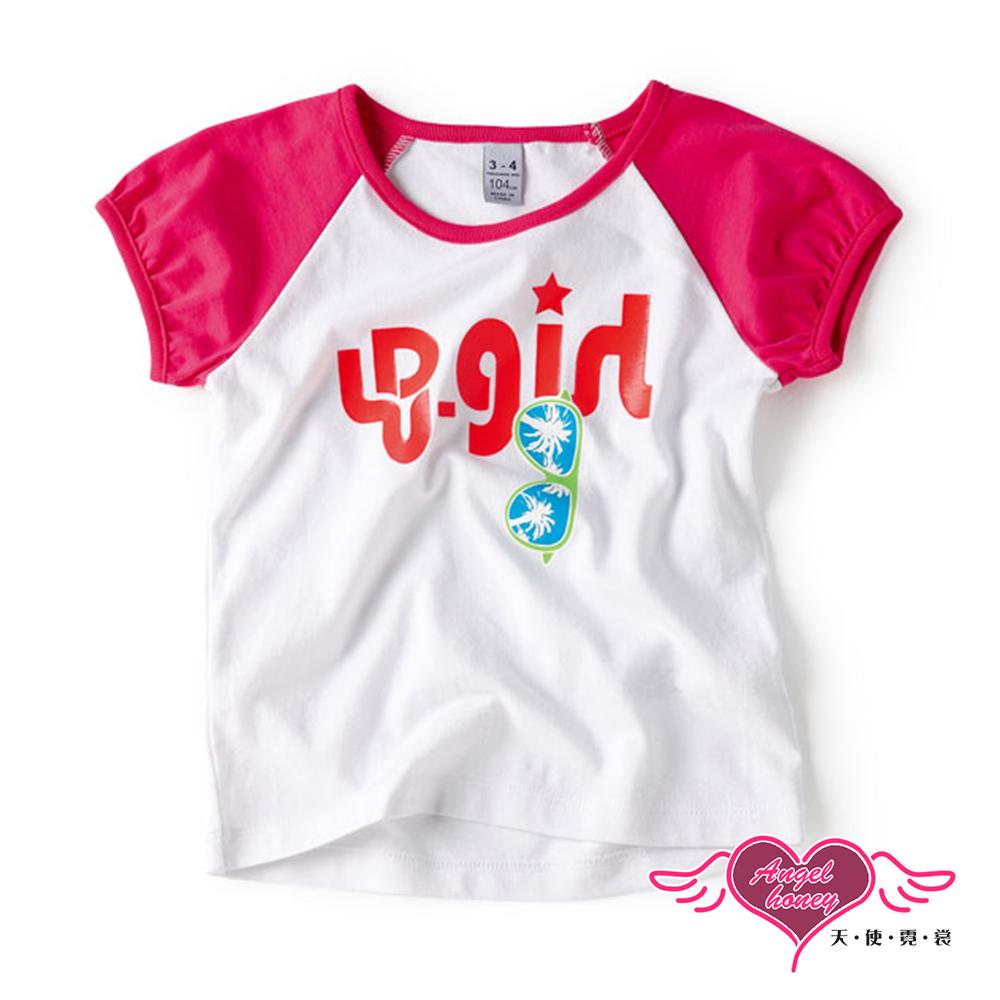 【天使霓裳-童裝】閃耀女孩 兒童休閒短袖T恤上衣(白)