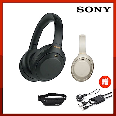 SONY 無線藍牙降噪耳罩式耳機 WH-1000XM4