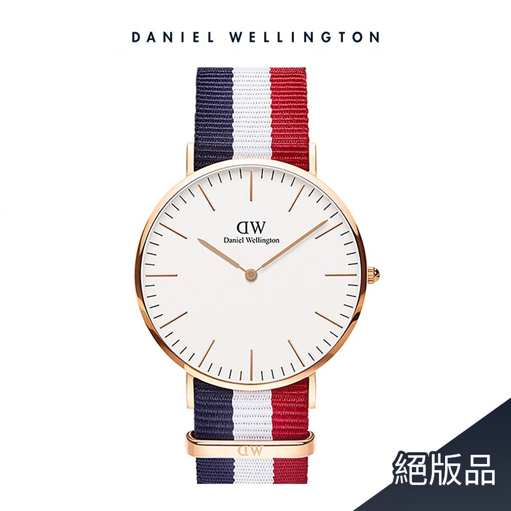 【Daniel Wellington】官方直營 Classic Cambridge 36mm藍白紅織紋錶 絕版品 DW手錶