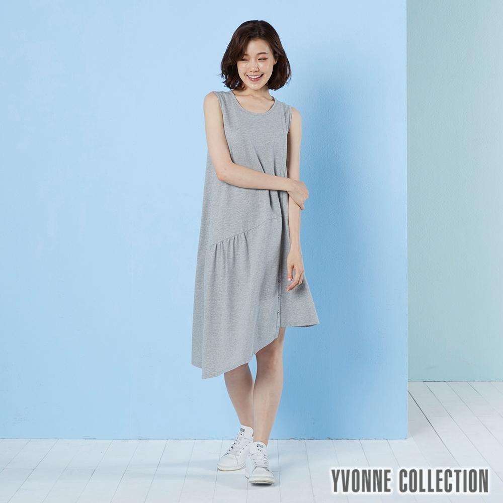YVONNE 不對稱腰線無袖洋裝-淺灰
