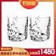 【NACHTMANN】雕塑威士忌杯-Sculpture(禮盒組) product thumbnail 1