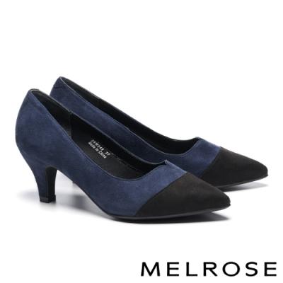 高跟鞋 MELROSE 質感時尚純色拼接尖頭高跟鞋-藍