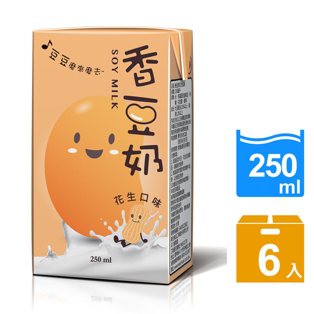 味全 香豆奶花生風味(250mlx6入) @ Y!購物