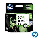 HP NO.63XL(F6U64AA+F6U63AA)原廠墨水匣(二黑一彩)