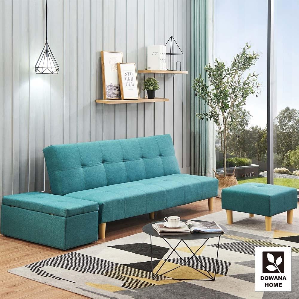 多瓦娜- 哈哈拉三件式收納沙發床-三色