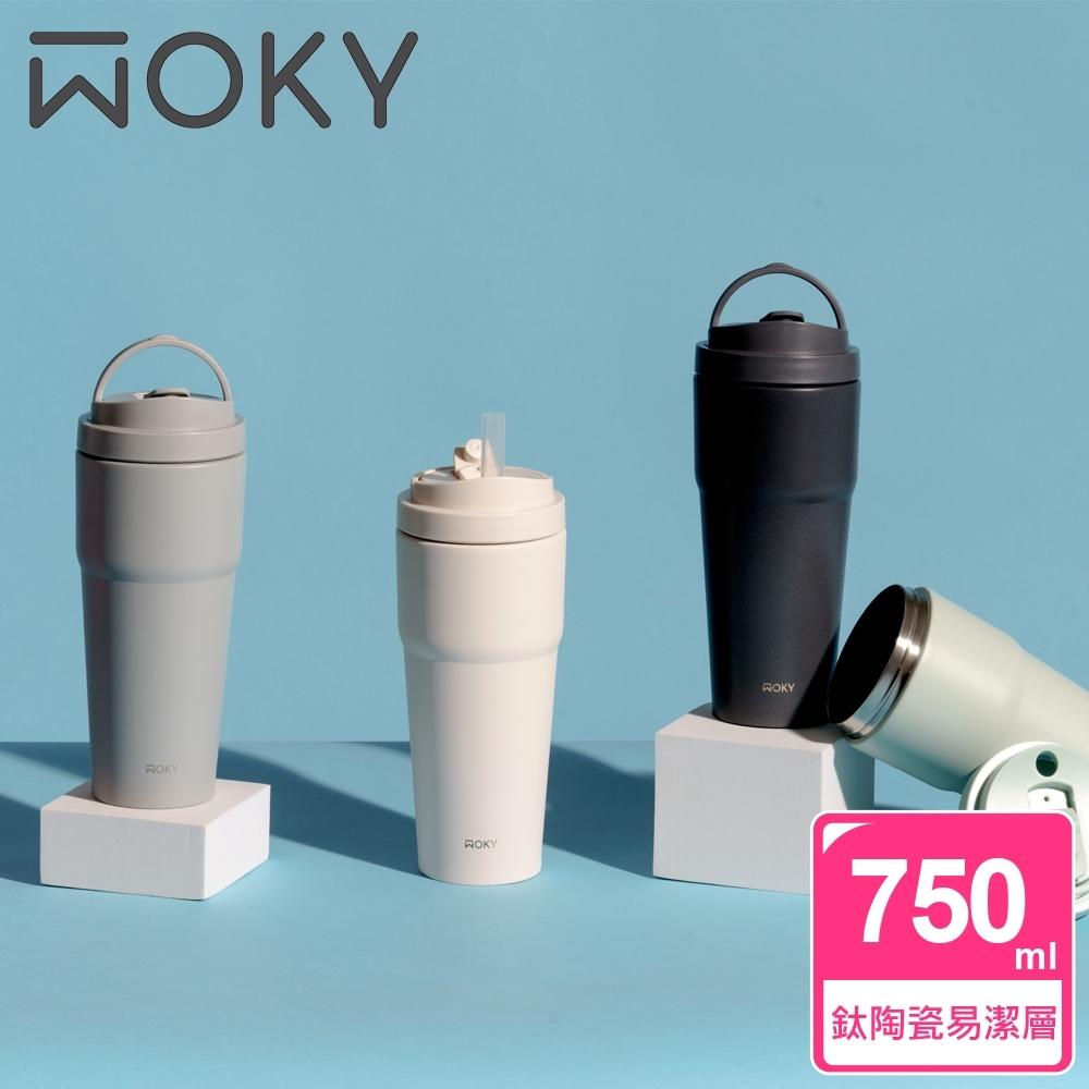 (送玻璃吸管6件組)【WOKY 沃廚】手提激凍輕芯鈦瓷易潔層保溫杯750ml(附吸管)