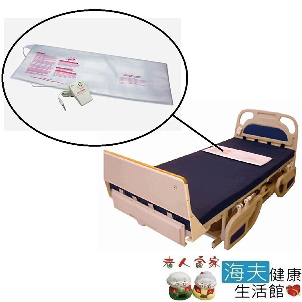 老人當家 海夫 CARE WATCH 離床 警報器 防水 感應墊 PAD-BED 離床型