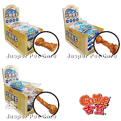 GooToe 活力零食 火雞優多 火雞筋打結骨 X 1盒