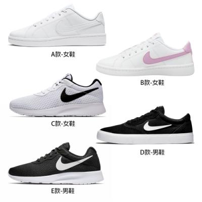 【時時樂限定】NIKE 休閒百搭運動鞋(男女款任選)