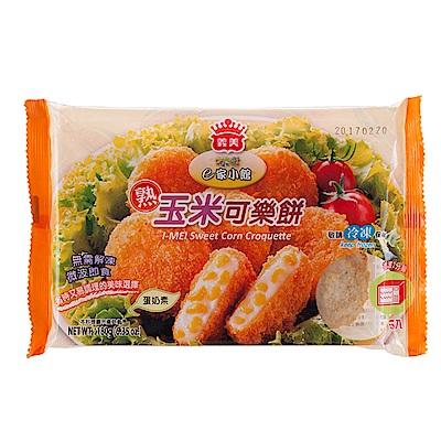 任-義美 玉米可樂餅(6個/盒)