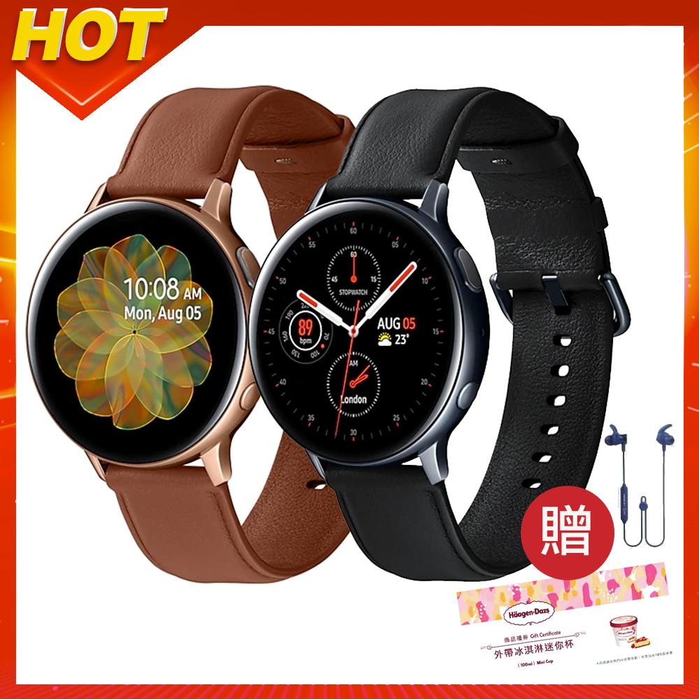 SAMSUNG Galaxy Watch Active2 44mm 不鏽鋼(藍牙)