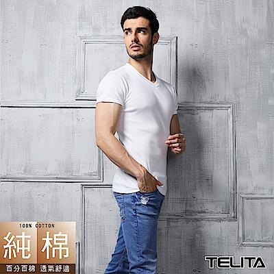 男內衣 型男短袖V領內衣 白色TELITA