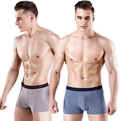 JoyNa中腰有機棉斜條紋提花拼色男士平角內褲-3件入