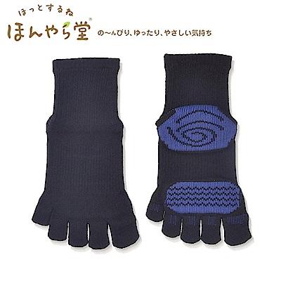 日本Honyaradoh減壓五指襪(短筒)