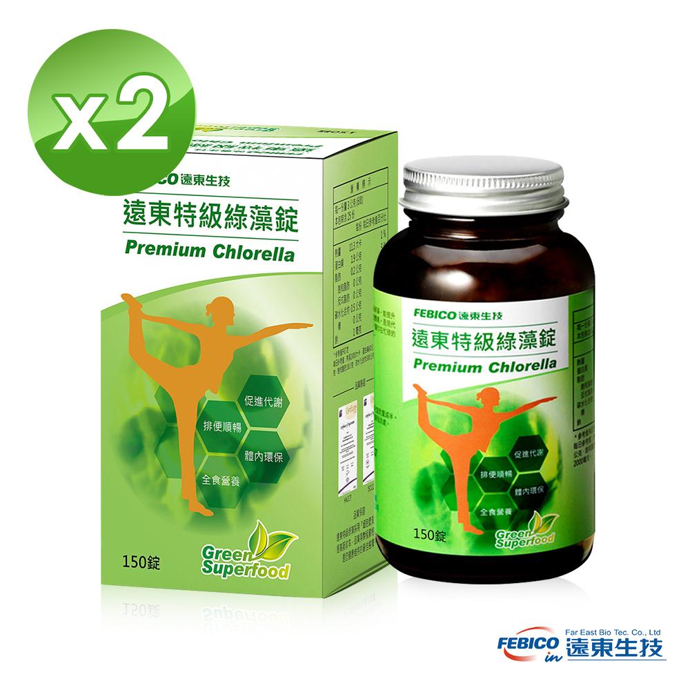 [時時樂]遠東生技 特級綠藻500mg(150錠/瓶)共2瓶