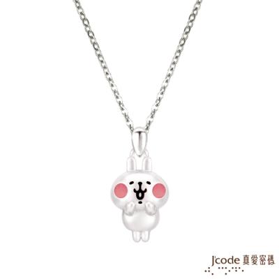 J code真愛密碼銀飾 卡娜赫拉的小動物-開心粉紅兔兔純銀墜子 送項鍊
