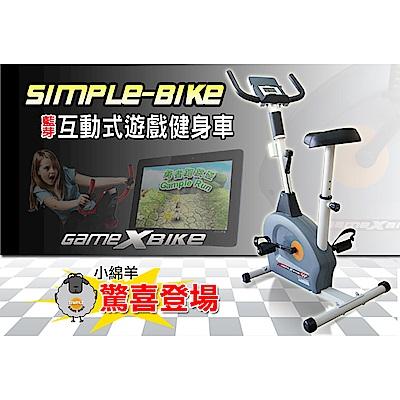 【 X-BIKE 晨昌】SIMPLE-BIKE 藍芽互動式立式遊戲健身車 台灣精品