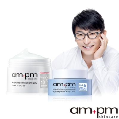 ampm牛爾 RX10胜肽抗皺緊緻晚安凍膜+1000分子玻尿酸超保濕霜