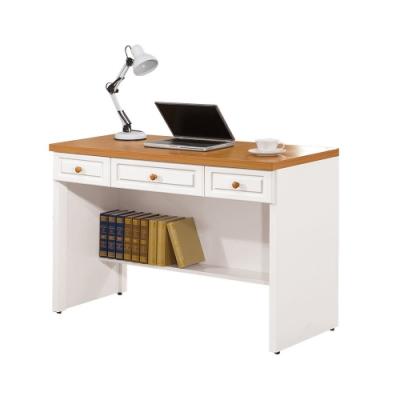 MUNA 頌伊4尺書桌 121X54.5X82cm