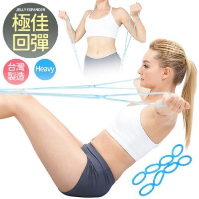 環型果凍拉力繩 台灣製造 拉力帶果凍繩彈力繩