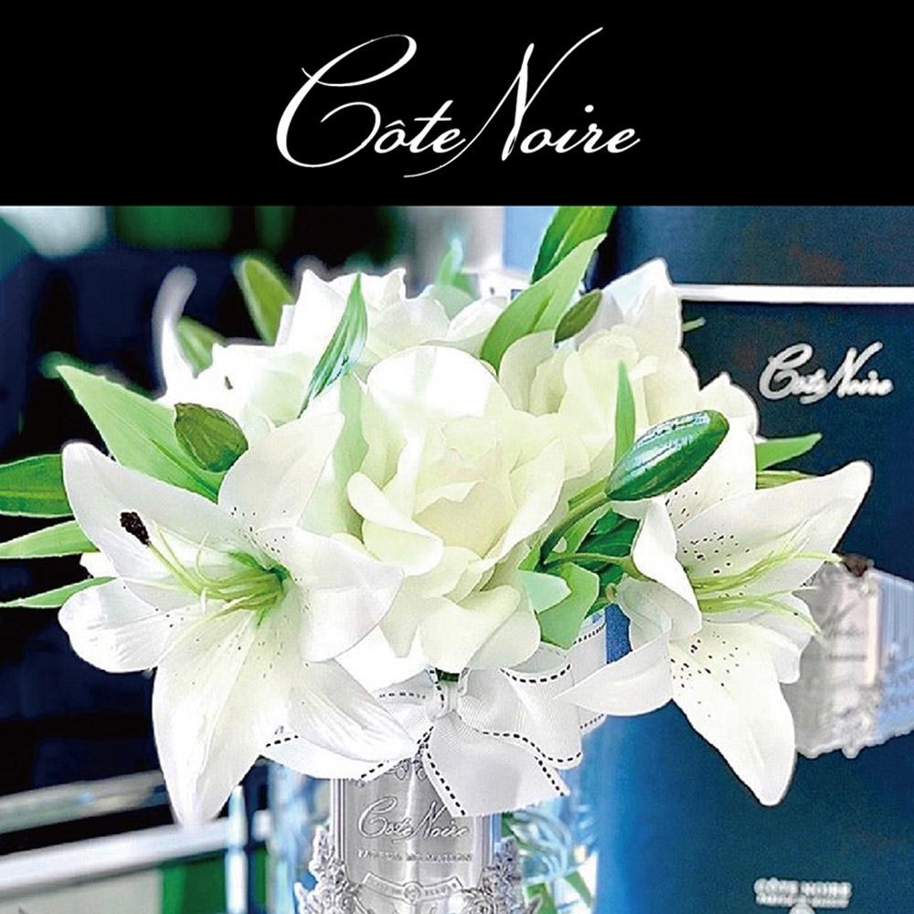 法國 Cote Noire 蔻特蘭 百合&玫瑰香氛花