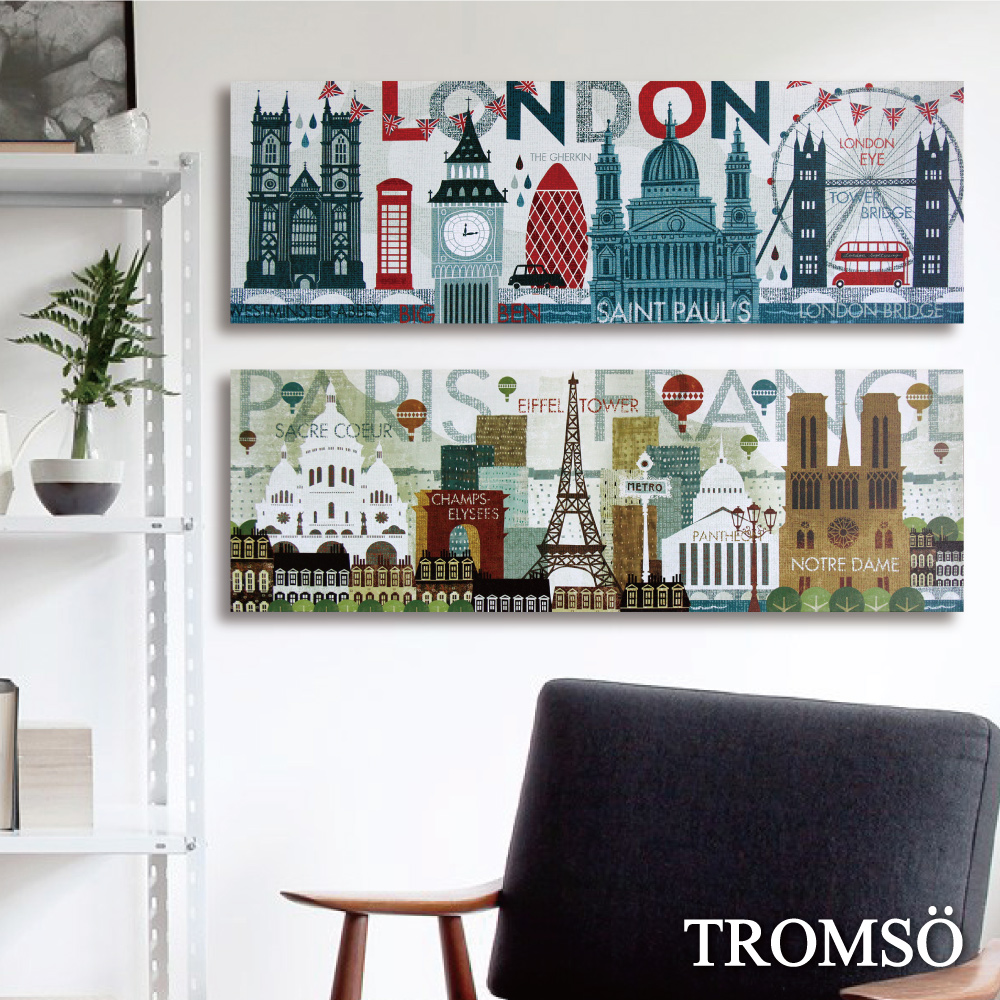TROMSO時尚無框畫-樂遊英法