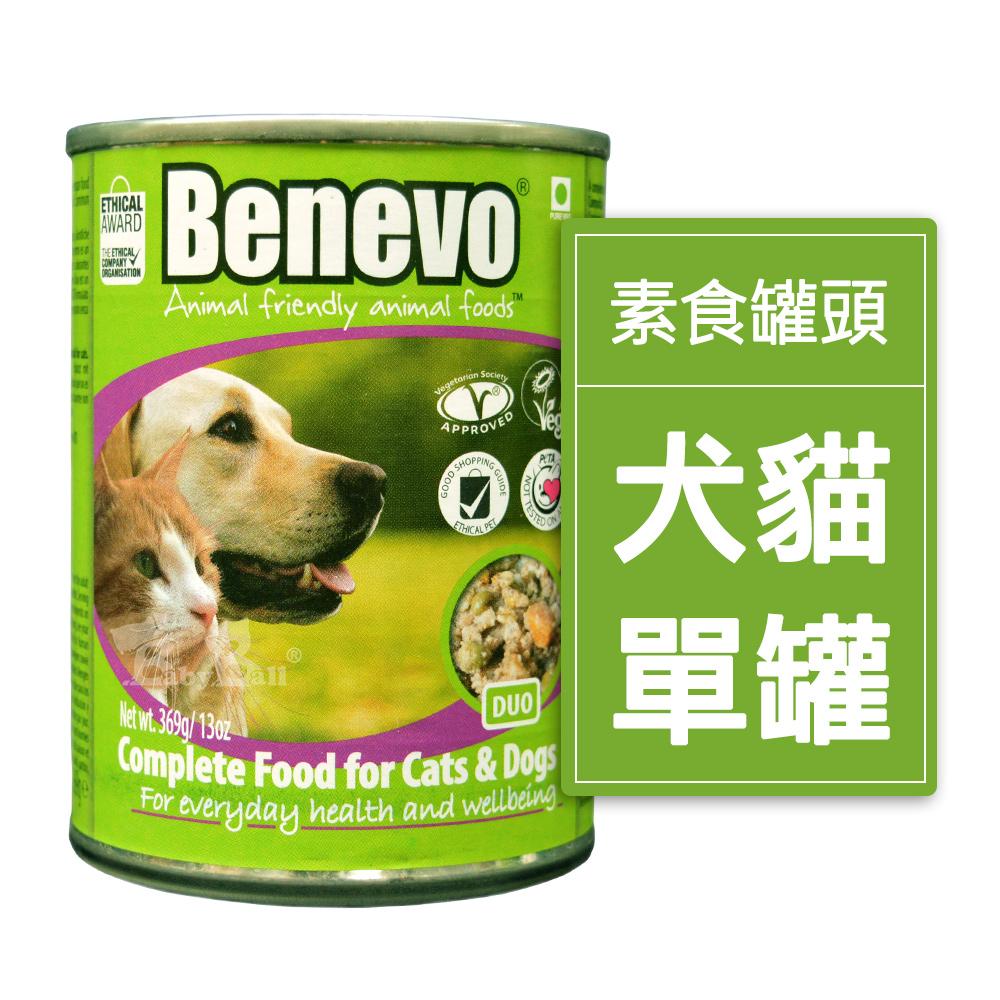 Benevo 倍樂福 英國素食認證犬貓主食罐頭 369gX2罐