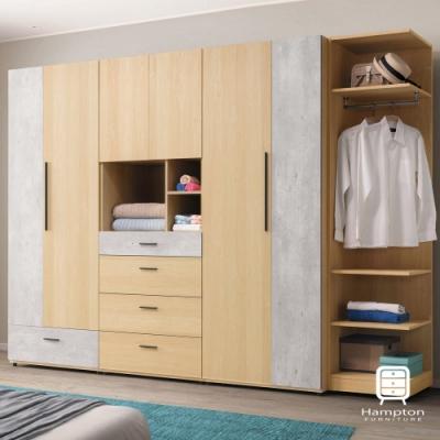 漢妮Hampton畢維斯9尺系統式衣櫃-272x58.5x202cm