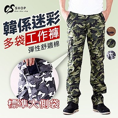 CS衣舖 韓係迷彩彈性舒適棉多口袋工作褲長褲