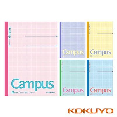 KOKUYO Campus 2019限定橫線筆記本(5冊裝)-粉彩格紋