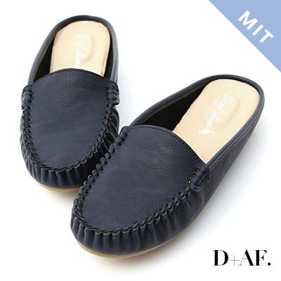 D+AF 舒適樂活.MIT素面豆豆穆勒鞋*藍