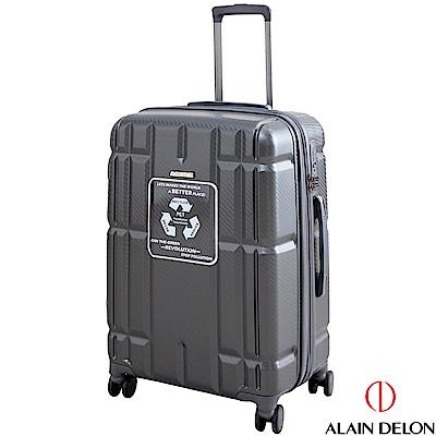ALAIN DELON 亞蘭德倫 24吋簡約旅行系列行李箱(灰)