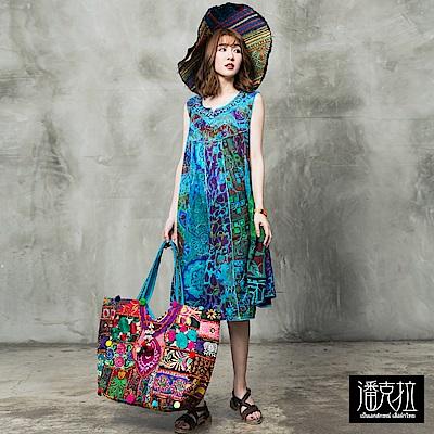 潘克拉 手工染色印度洋裝- 藍