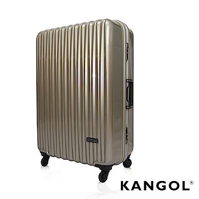 福利品 KANGOL 光雕冰錐系列-26吋輕量PC鏡面鋁框行李箱-冰燦金