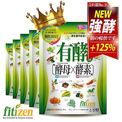Fitizen 有酵習慣 5入組(117粒/包 x 5包)