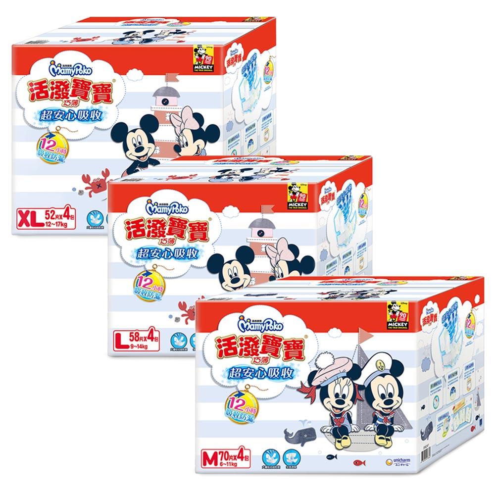 [限時搶購]滿意寶寶 活潑寶寶紙尿褲x4包/箱(尺寸可選)